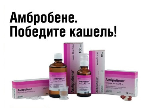 ambromene