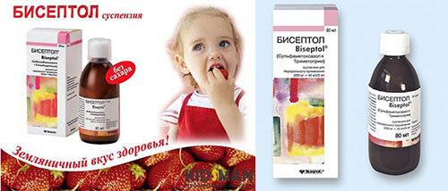 Дозировки бисептола для детей