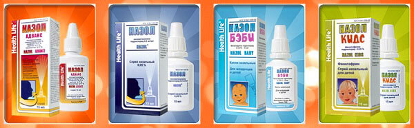 Назол бэби - инструкция по применению для детей