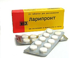 Ларипронт или Лизобакт – что лучше?