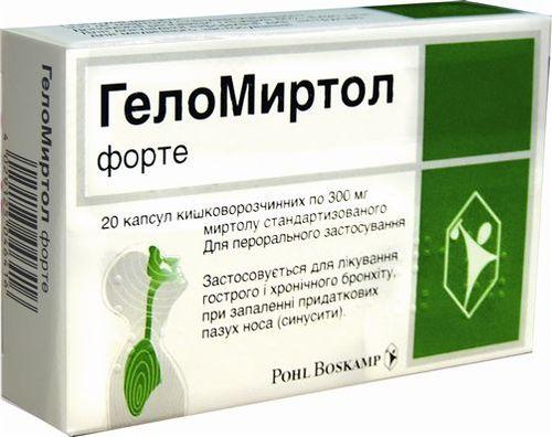 Геломиртол или синупрет