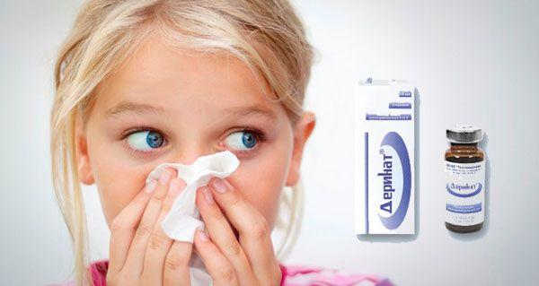 Как правильно применять Деринат при насморке у ребенка