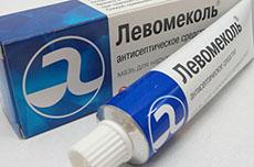 Левомеколь от болячек в носу