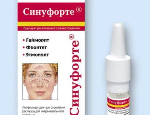 Синуфорте – аналоги подешевле (список), какой препарат лучше