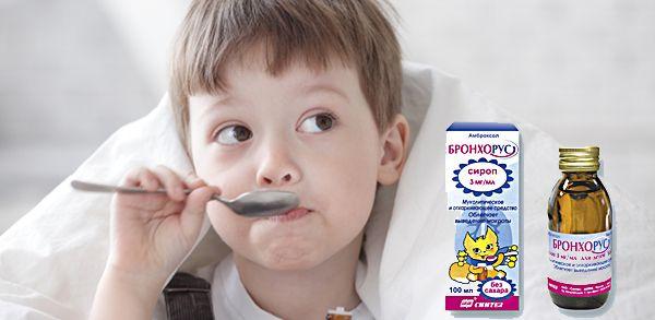 Суточные дозы и способ применения Бронхоруса для детей