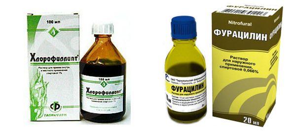 Хлорофиллипт или фурацилин?