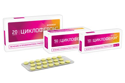 Рекомендуемые дозировки Циклоферона для взрослых и детей