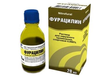 ротокан или фурацилин