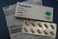 Лекарство от гриппа аналог тамифлю thumbnail