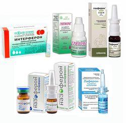 Противовирусные капли в нос недорогие но эффективные