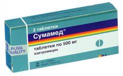 Сумамед или флемоксин