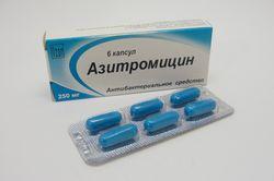 Азитромицин или флемоксин