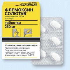 Как принимать флемоксин