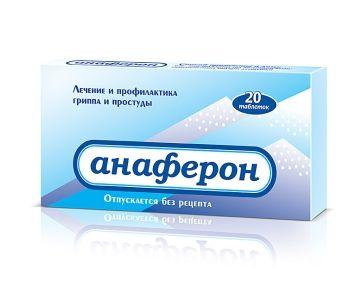 анаферон или цитовир