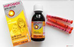аналоги нурофена для детей