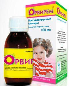 орвирем или цитовир