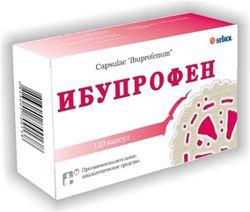 ибупрофен как принимать