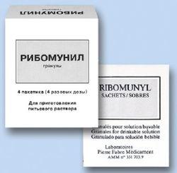 рибомунил или бронхомунал