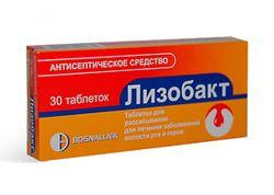 Имудон или лизобакт – что лучше?