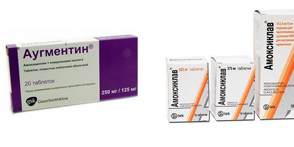 amoksiklav ili augmentin