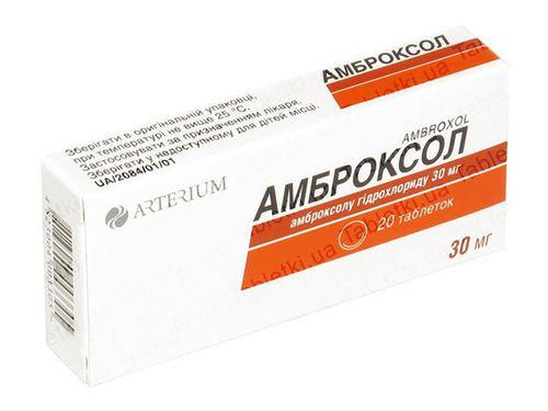 ambroksoll