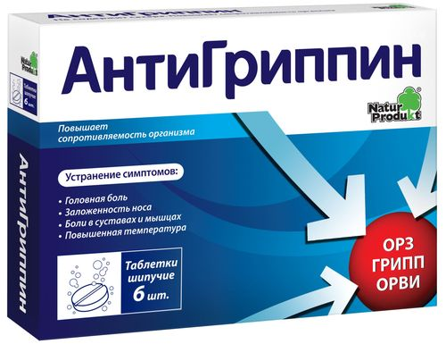 antigrippin