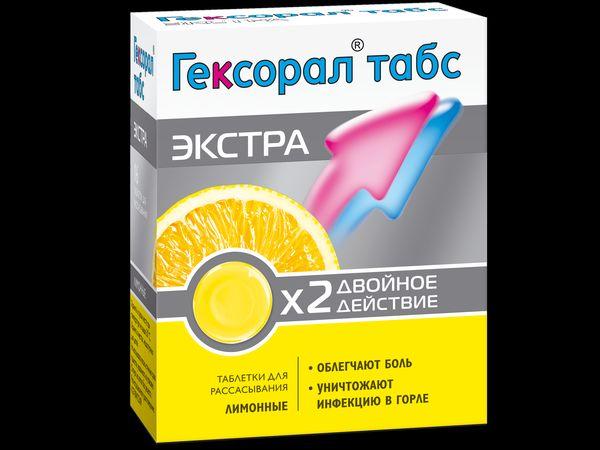 geksoral tabletki