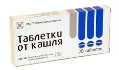 tabletki ot kashlya
