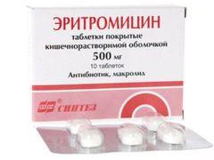 eritromicinn