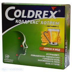 koldrex i vitamin