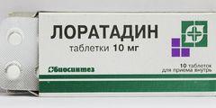 loratadinn