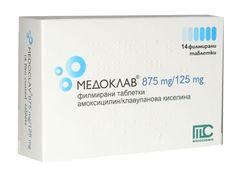 medoklav
