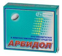 arbidol ili derinatt
