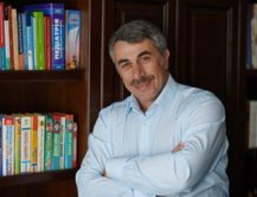 Как лечить гайморит по доктору Комаровскому: основные рекомендации известного детского врача