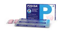 Порошки от простуды и гриппа: недорогие но эффективные