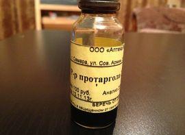 Протаргол – инструкция по применению для взрослых и детей, дозировки