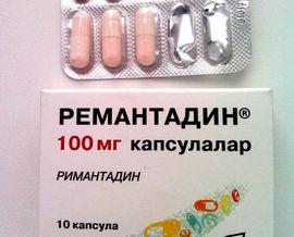Противовирусное при гриппе и орви