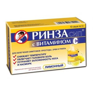 Таблетки быстро снижающие температуру у взрослого